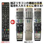 シャープ テレビ リモコン アクオス GA716 GB047 GA826 GA824 GA661 GA567 GA654 GA491 GA514 GA548 GA750 GA615 WJSA SHARP 代用リモコン