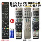 シャープ アクオス テレビ リモコン 電池付き GB047WJSA GA560 GA560 GA632 GA765 GA812 GA801 GA550 GB046 GA696 SHARP AQUOS 代用リモコン リスタ