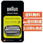 ブラウン Series3 シェーバー替刃 網刃・内刃一体型カセット F/C32B-6 メンズシェーバー