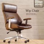 事務椅子 椅子 チェア チェアー 昇降式 ブラウン