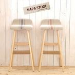 キッチンスツール スツール イス チェア デスクチェア NAPA