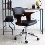 チェア チェアー デスクチェア 椅子 エイル オフィスチェア