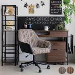 椅子 チェア デスクチェア 1人用チェア レイズ オフィスチェア