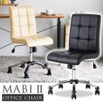 デスクチェア オフィスチェア  椅子  マービーII キャスター付