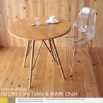 カフェテーブル ルクロ 2点セット 丸テーブル アクリルチェア