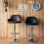 カウンターチェア 椅子 エフ バーチ