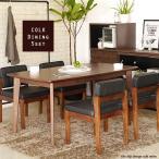 ダイニングテーブル 5点セット 150 コルク 北欧風 大川家具 開梱設置 送料無料
