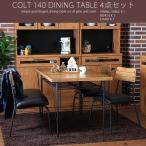 食卓テーブル ダイニングテーブル パイン無垢材 アイアン家具