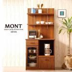 棚 バックパネル キッチンカウンター MONT 80