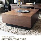 リビングテーブル カフェテーブル ローテーブル 座卓 シンプル