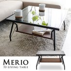 リビングテーブル センターテーブル メリオ MERIO 70