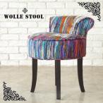 椅子 ソファ BOXスツール STOOL 1人掛 収納 モロッコ風