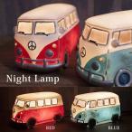 【LED】ナイトランプ 車モチーフのナイトランプ [ バス ]レッド 14WT32R/ブルー 14WT32B