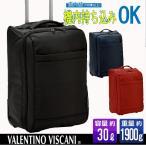 送料無料  スーツケース 機内持ち込み ソフトキャリーケース キャリーバッグ 折りたたみ 旅行カバン 旅行かばん  #15182  ポイント10倍