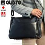 ショルダーバッグ メンズ 斜めがけ B5ファイル ビジネスバッグ 大容量 日本製 豊岡 16257