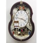 送料無料 訳あり特価!シチズン電波掛時計 パルミューズコンチェルDX 4MN495-006 アミュージング時計 茶メタリック色 リズム時計