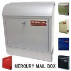送料無料 マーキュリー メールボックス アメリカンポスト MERCURY US Mail Box KS-MEMABO