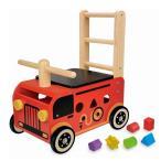 ウォーカー&ライド 消防車 出産祝い 赤ちゃん 手押し車 乗用玩具 1歳 誕生日 プレゼント