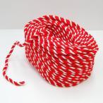 紅白ロープ(紅白ひも) 太さ1cm 切り売り