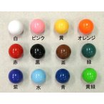 ガラポン抽選器用玉 カラー 10球セット