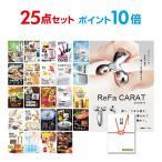 景品セット 任天堂3DS/ポイント10倍/景品セット 25点/目録 A3パネル付