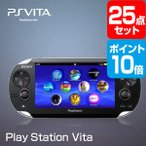 景品セット PlayStation Vita/ポイント10倍/景品セット 25点/目録 A3パネル付/クオカード千円分付