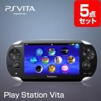 景品セット PlayStation Vita/景品セット 5点/目録 A3パネル付/クオカード二千円分付/二次会景品