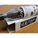 Yahoo!きりしま興産タケパウダ―食用、15ミクロン、80グラム、瓶入り5本販売
