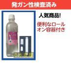木酢液クリア500+ロールオン容器