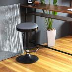 カウンターチェア 白 黒 グレー イス ブラック ホワイト 椅子 いす スツール おしゃれ シンプル リビング ダイニング 高さ調整 バーチェア インテリア 昇降式 丸