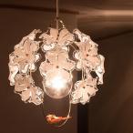 ショッピングペンダント ペンダントライト 1灯 ブルームペンダント Bloom pendant キシマ ハワイアン シーリングライト 和風 和室 天井照明