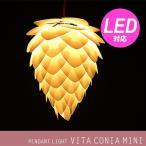 ペンダントライト 1灯 VITA ヴィータ コニア ミニ 天井照明 間接照明 ダイニング用 食卓用 北欧 テイスト シーリングライト