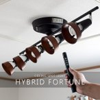 調光リモコン付シーリングライト ハイブリッドフォーチュン リモートシーリングランプ aw-0333 アートワークスタジオ スポットライト