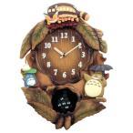 となりのトトロ 振り子時計 トトロM837N シチズン CITIZEN 4MJ837MN06 壁掛け時計 おしゃれ 壁時計