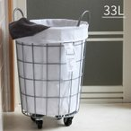ランドリーラウンドバスケット 33L 大容量 円形 コンパクト バスケット おしゃれ シンプル 洗濯 洗濯カゴ 洗濯かご キャスター 新生活 ホワイト グレー ベージュ