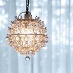 シャンデリア ペンダントライト 1灯 LED かわいい プチシャンデリア レトロ ガラス ビーズ トイレ 姫系 天井照明 照明器具 照明 おしゃれ 新生活 フレッサ