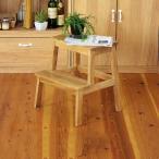 踏み台 ラーナ ステップ台 子供用 子ども 脚立 木製 北欧 リビング用 居間用 おしゃれ かわいい キッチン トイレ