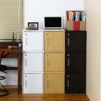 キューブボックス 扉付き 鍵付き おしゃれ 収納 リビング 寝室 ダイニング 子供部屋 職場 ナチュラル ブラウン ホワイト ウッド 木 木製 シンプル