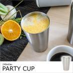 コップ Party Cup パーティーカップ 24ボトルズ 24BOTTLES ステンレス スチール 軽量 割れない 大容量 キッチン雑貨