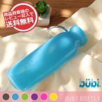 水筒 直飲みタイプ BUBI BOTTLE 650ml シリコン 防水 タンブラー 蓋付き スポーツ 保冷 冷凍 こぼれない かわいい おしゃれ