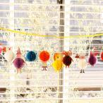 ハニカムパレード OMM-design ガーランド ディスプレイ インテリア カラフル 北欧 テイスト キッズ 子供部屋 子ども部屋 かわいい
