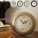 置き時計 掛け時計 壁掛け時計 時計 壁掛け インテリア 雑貨 卓上 掛け置き両用 アンティーク リビング ダイニング キッチン 和室 ショコラ タン Chocolat temps