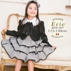七五三 女の子 入学式 子供 入学式スーツ女の子 エリー
