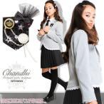 ショッピング卒業式 卒服 卒業式 スーツ 女子 シャンディ 140 150 160cm