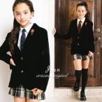 卒業式 スーツ 女子 フォーマルスーツ パンツ ジーン 150 160 165 女の子 ジュニア 卒服