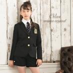 卒業式 スーツ 女子 女の子 服 クロイ