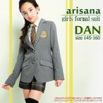 ショッピング卒業式 卒業 女子 女の子 スーツ 3点セット ダン 卒業式 パンツスーツ