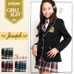 ショッピング卒業式 卒業式 スーツ 女子 卒服 フォーマル3点セット チェック柄 ジョセフ