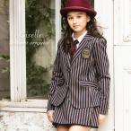 卒業式 スーツ 女子 ジゼル 145 150 160