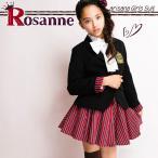 ジュニア 女子 卒業式スーツ 3点セット ロザンヌ 発表会 145 150 160